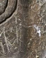 Артефакты и исторические памятники - Страница 4 2merlini_clip_image004_0000